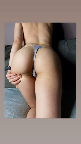 Do You Like The View