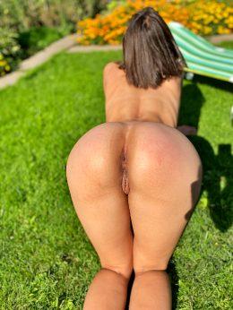 Good View