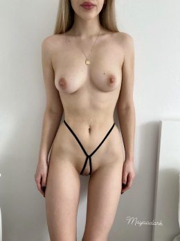 What Do You Think Of My Body?